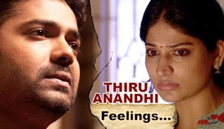 Thiru & Anandhi remember their good times together | Best of Nayagi