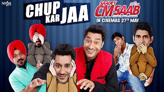 download free new punjabi movie saadey CM saab