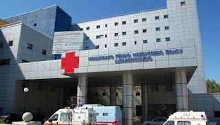 Νοσηλεύτρια ξάφριζε ασθενή – Έκλεψε την κάρτα αναλήψεων και σήκωσε 3.000 ευρώ