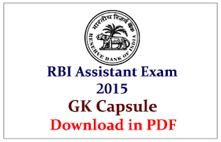 GK Capsule for RBI Assistant Exam 2015 Download in PDF