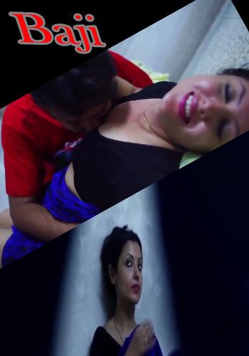 [18+] Baji 2017 Bengali Short Film HDRip 720p 80MB