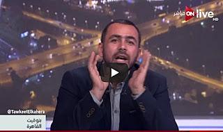 برنامج بتوقيت القاهرة حلقة الثلاثاء 3-10-2017 و لقاء يوسف الحسينى مع د. ماهر صافي حول استمرار الجهود المصرية لإنجاح المصالحة الفلسطينية