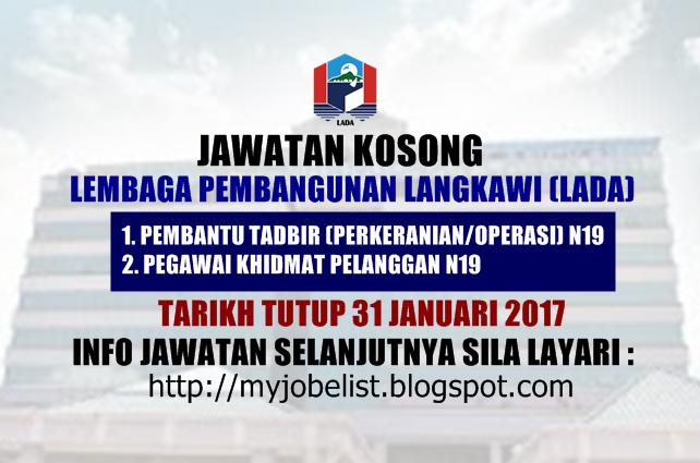 Jawatan Kosong Lembaga Pembangunan Langkawi (LADA)  Januari 2017