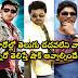 Tollywood Heroes Telugu Read....???
