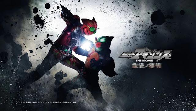 Kamen Rider Amazons – The Last Judgement Subtitle TV-Nihon