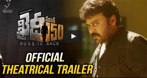 Khaidi No 150 Movie Official Theatrical Trailer