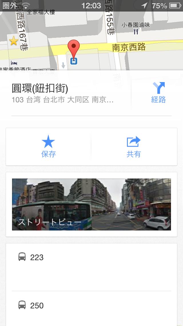 GoogleMapsで見る圓環バス停