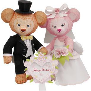 Free Printable 3D Wedding Bears.