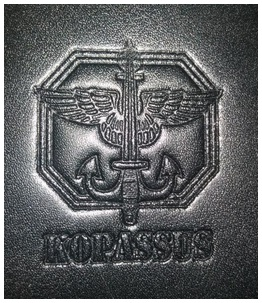 Gambar Logo Emboss Jaket Kulit Kopassus