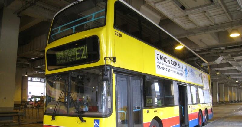 tÖmiCaN bus: 城巴E21 @ 維港灣