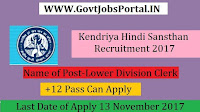 Kendriya Hindi Sansthan Recruitment 2017– 35 Lower Division Clerk