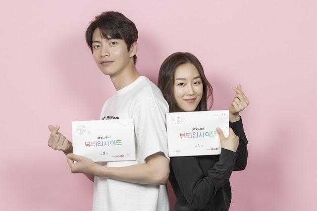 JTBC新月火劇《Beauty Inside愛上變身情人》公開主演們首次閱讀劇本照 即將於9月首播