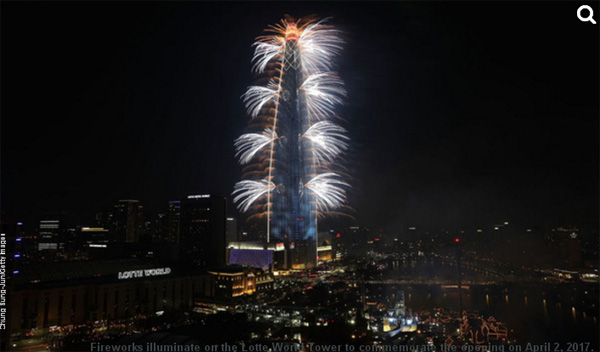 Lotte World Tower opens in Seoul with three world records, Korea, News, South Korea, World.
