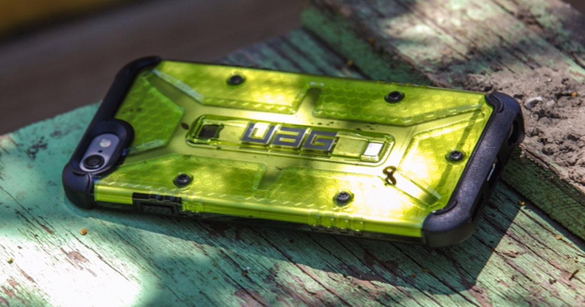 COMPETITION: Win an Urban Armor Gear phone case