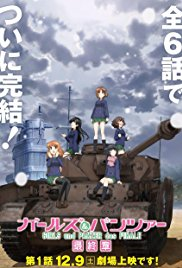 Watch Girls und Panzer das Finale: Part I Online Free 2017 Putlocker