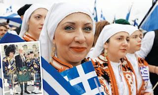 Οι εθνικές φορεσιές των Ελλήνων