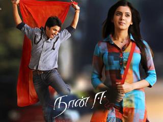 Makkhi Movie Hd Wallpaper Naan Ee To Speak Hindi From October 12 Tamil Cinema News