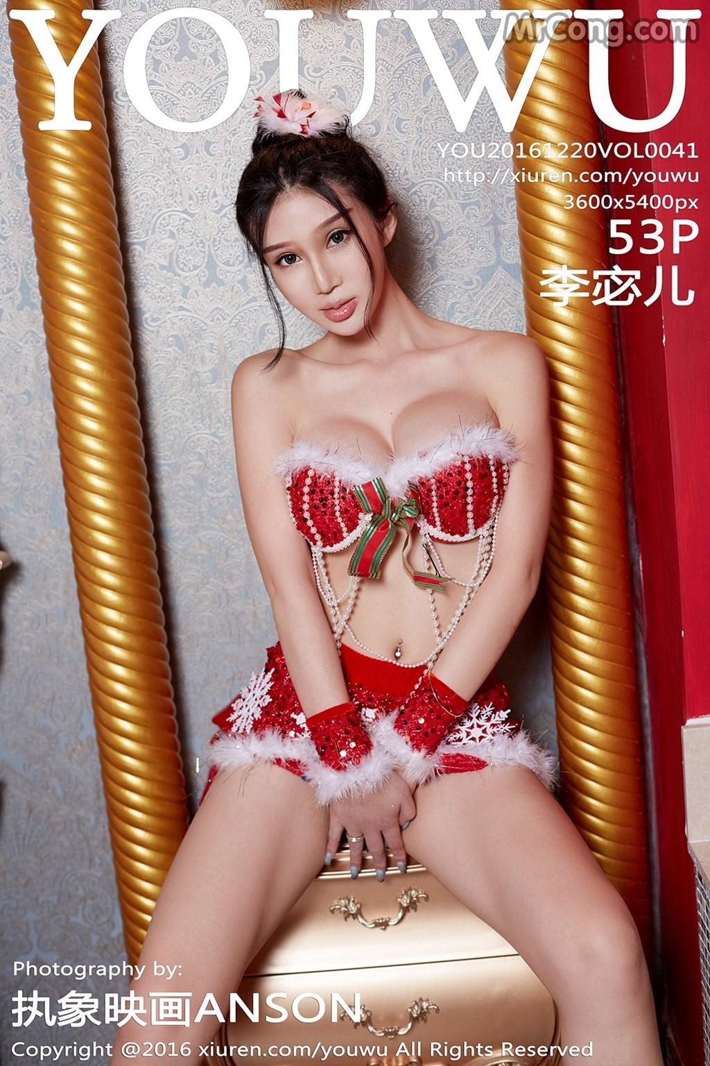 YouWu Vol.041: Người mẫu Li Mi Er (李宓儿) (54 ảnh)