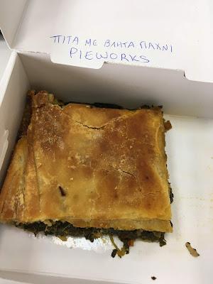 πίτα με βλήτα, pieworks, σπιτική πίτα, παράξενο πιρούνι, paraxeno pirouni