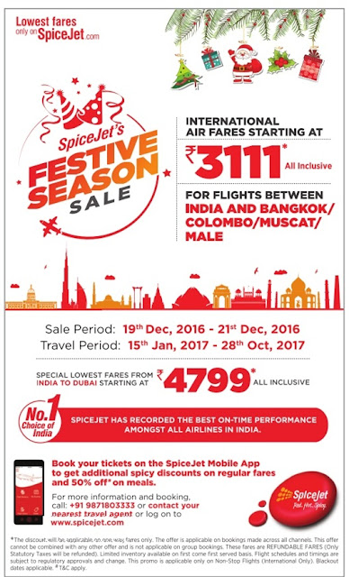 International air fares starting at just Rs 3111 | December 2016 festival discount offers