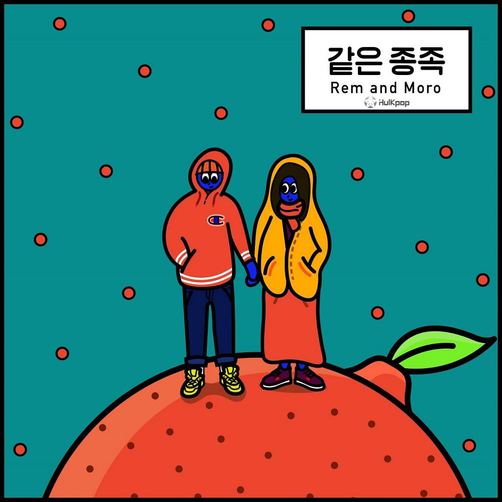 [Single] Rem And Moro – 같은 종족