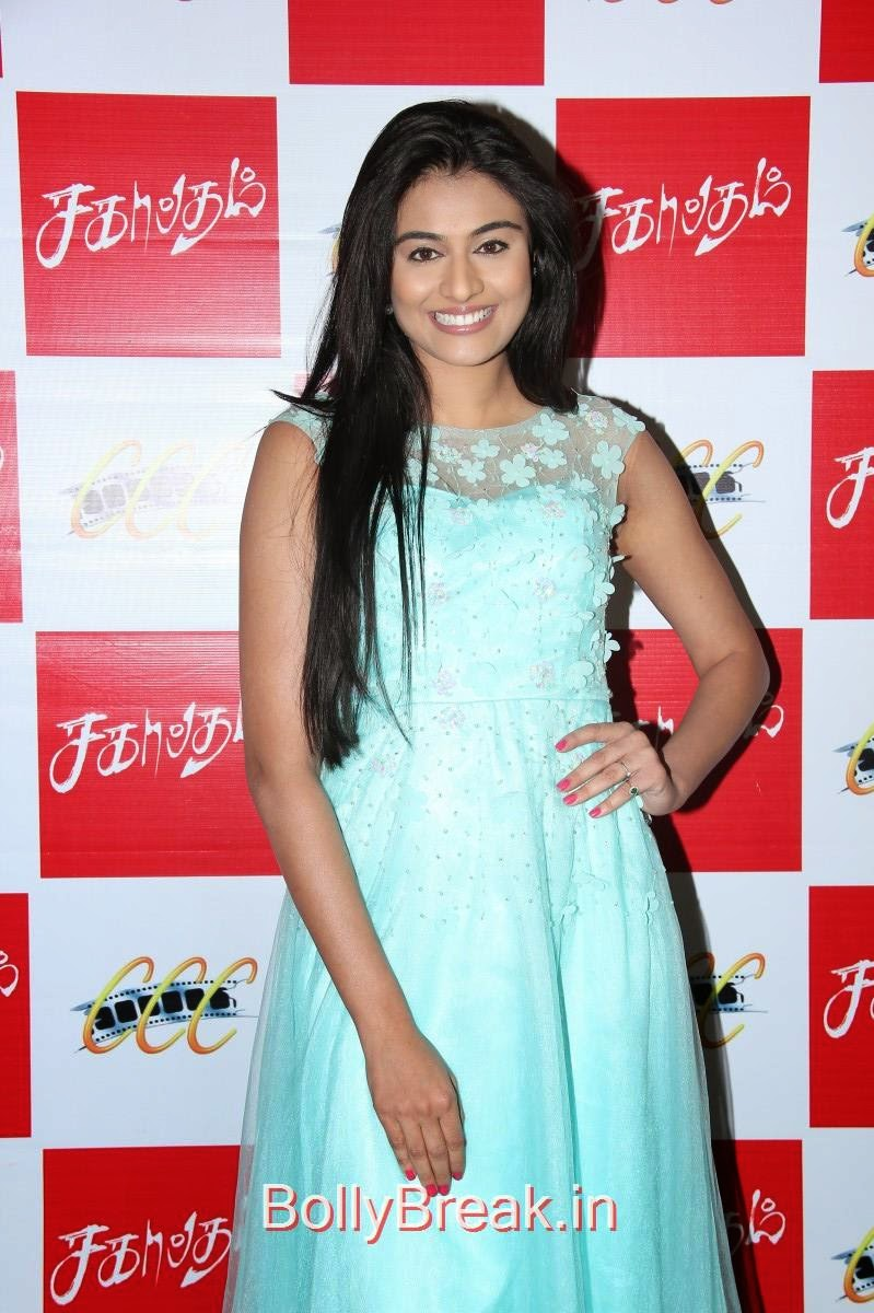 Neha Hinge Photos, Neha Hinge Latest Hot Pics from Sagaptham Movie Audio Launch