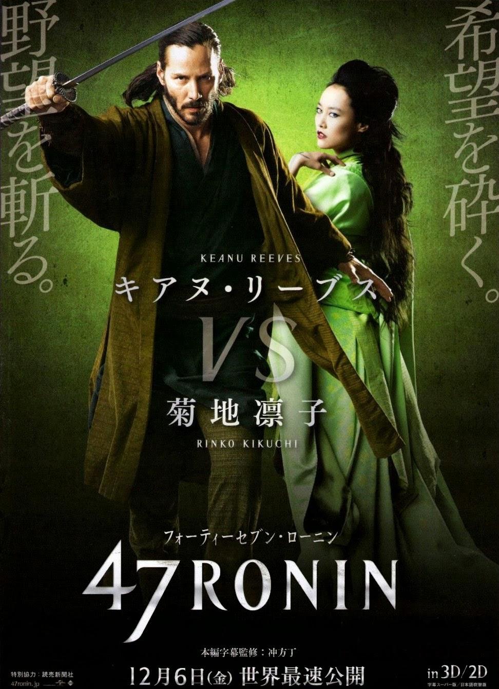 47 Ronin Japanische Poster : Film Kino Trailer