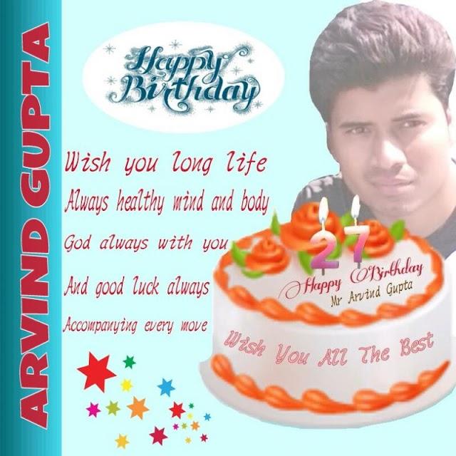 Selamat Ulang Tahun Untukmu, Mr Arvind Gupta
