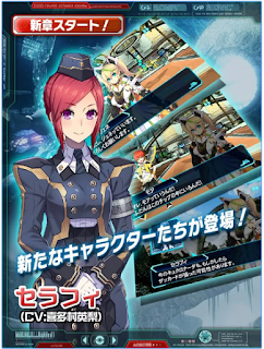 Game Phantasy Star Online 2 es V2.8.0 MOD Apk ( God MODE / Massive Dmg )