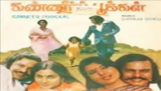Kanneer Pookkal (1981) Tamil Movie