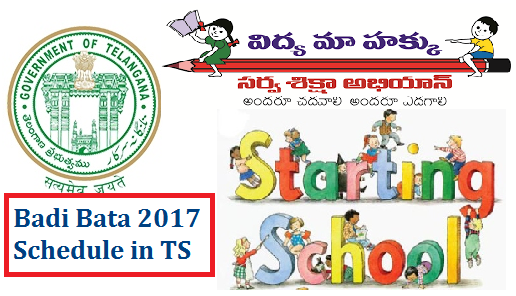 TS Rc 846 Badi Bata Programme and Day Wise Schedule for Admissions in Govt Aided Un Aided  Schools of Telangana | Director of School Education DSE TS Hyderabad issued Admission Notification for the Academic Year 2017-18 for all Classes | Day wise Schedule for Badi Bata Programme in Telangana all Districts | Download Day wise list of Activities to be Followed by Headmasters and Teachers as a part of Badi Bata Programme ts-rc-846-badi-bata-programme-and-day-wise-schedule-for-admissions