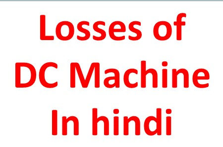 Losses of D.C Machine