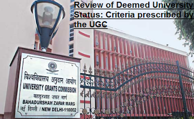 review-of-deemed-university-status-paramnews-ugc