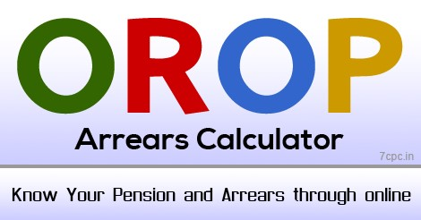 OROP-ARREARS-CALCULATOR-PENSION