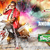 Kobbari Matta Movie Latest Wallpaper