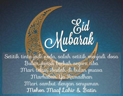 kata, ucapan, menyambut ramadhan 2018, ucapan selamat ramadhan 2018