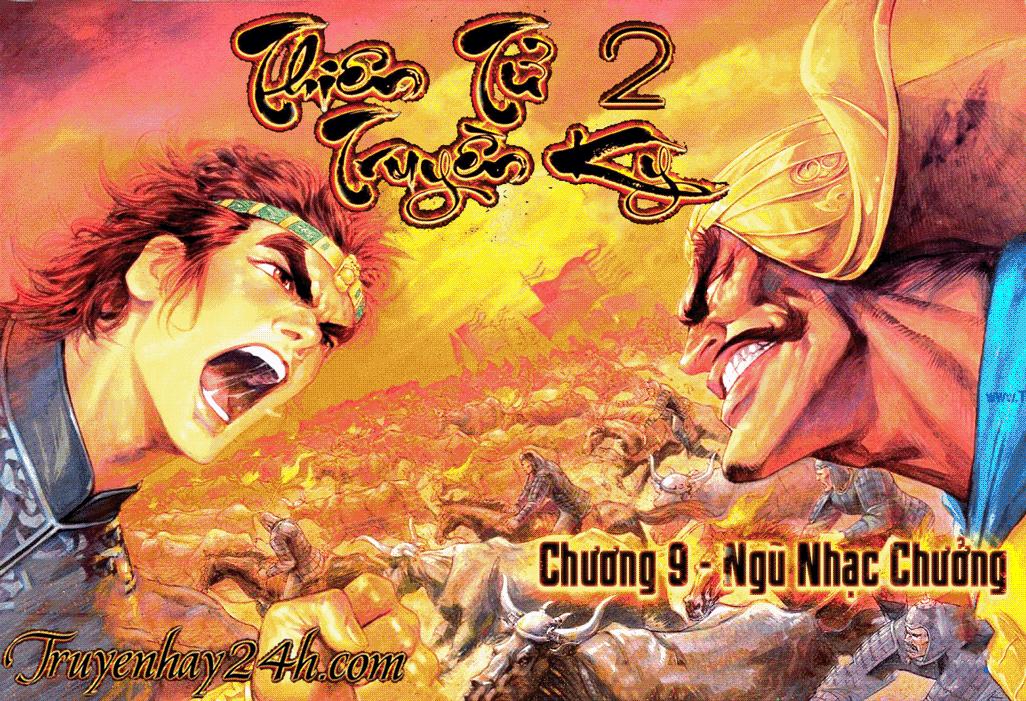 Tần Vương Doanh Chính chapter 9 trang 2