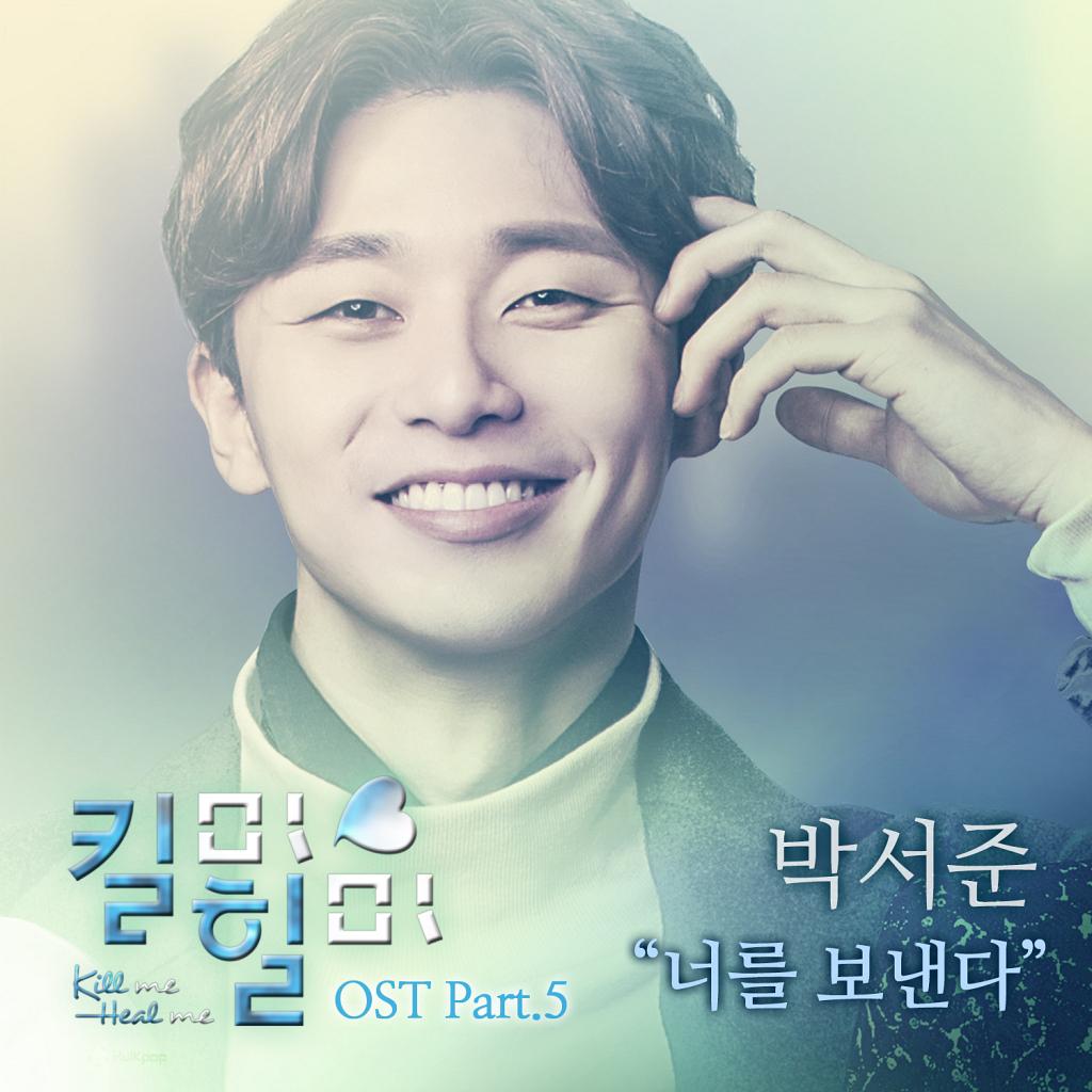 [Single] Park Seo Joon – Kill Me, Heal Me OST Part 5