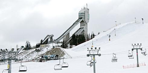 Canada Olympic Park Calgary Alberta