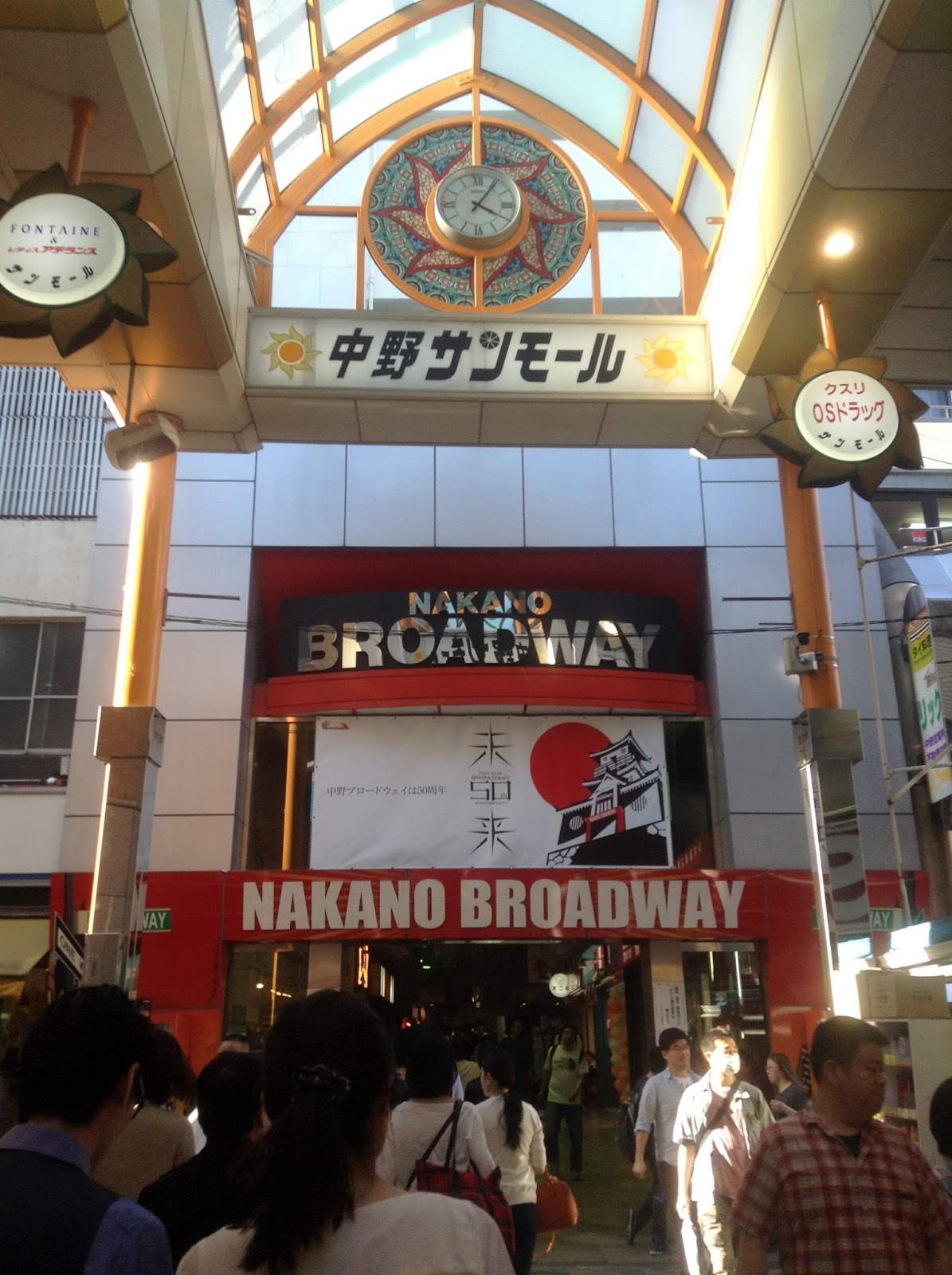 Otaku Paradise: Nakano Broadway