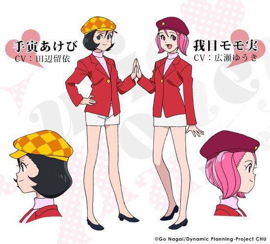 Rui Tanabe como Akebi Tetora (izquierda) y Yuki Hirose como Momomi Wareme (derecha)