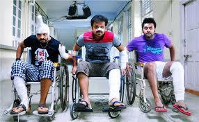 Mallump3songs: thattathin marayathu 2012 malayalam mp3 songs free.