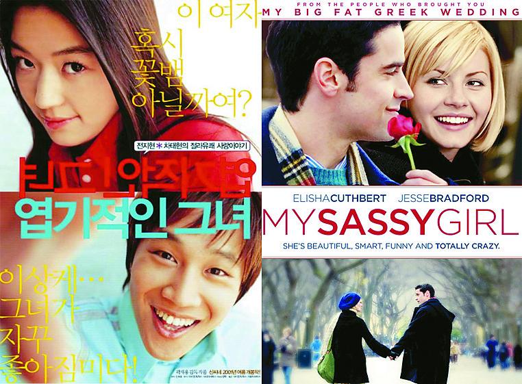 6 Film Korea Terbaik Yang Di Remake Oleh Hollywood