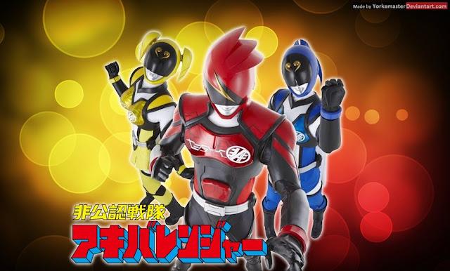 Hikounin Sentai Akibaranger Season 1 Sub Indo