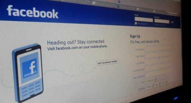 حساب فايسبوكي مجهول بتيزنيت ، يحول حياة شاب متزوج إلى جحيم
