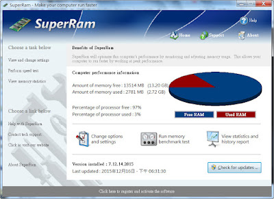 發揮最大系統記憶體效能,SuperRam V7.12.14.2015 綠色免安裝版!