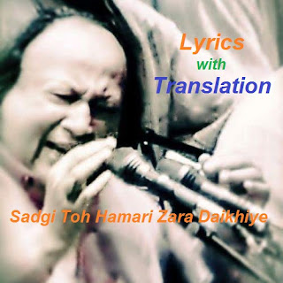Lyrics with Translation Sadgi Toh Hamari Zara Daikhiye Nusrat Fateh Ali Khan