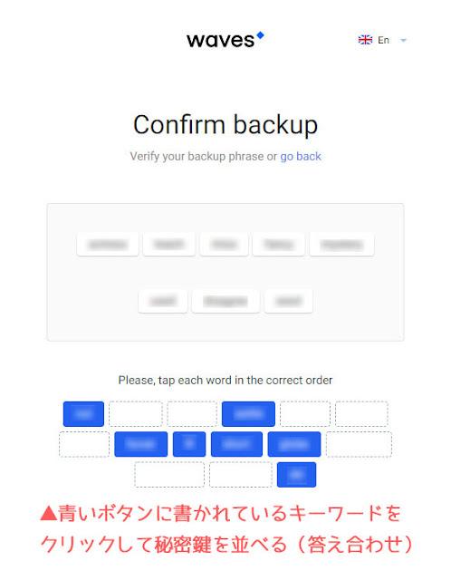 青いボタンに書かれたフレーズを一つずつクリックして正しい順番に並べていきます