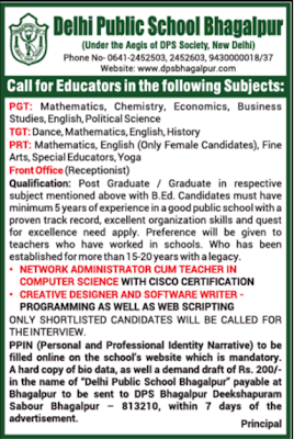 Delhi Public School (DPS) Bhagalpur Recruitment