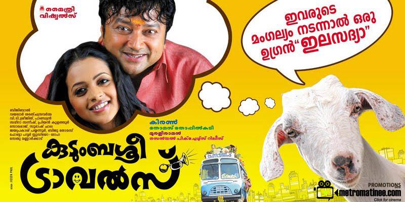 22 female kottayam shows in bangalore dating 1